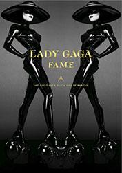 Latex Lady Gaga